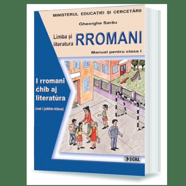 Limba si literatura Rromani