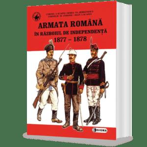 coperta-armata-romana-296_1-1