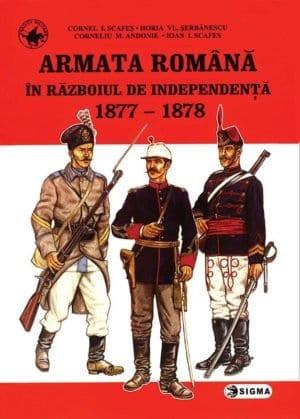 coperta-armata-romana-296_1