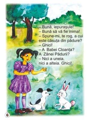 p_durea-_carte-uria_-6-734