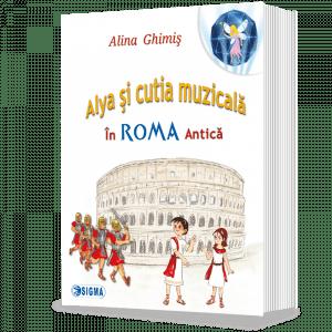 Alya_Roma antica